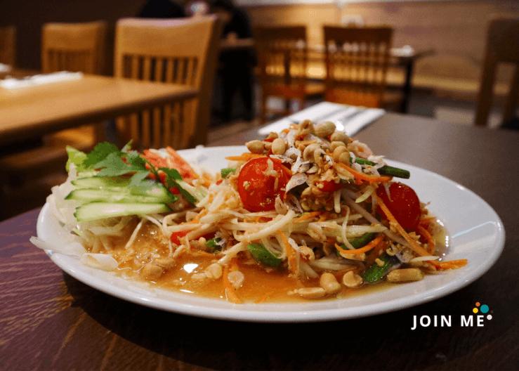 紐卡斯爾Newcastle:泰式料理 Siam Zaa