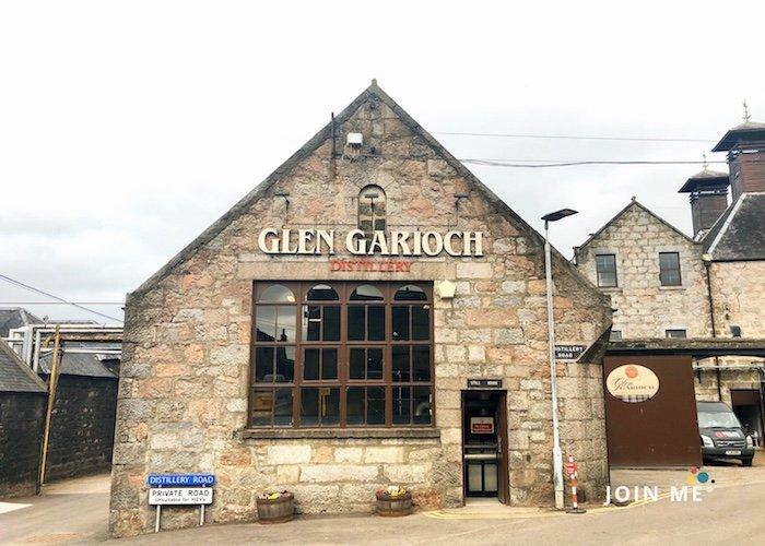 亞伯丁郡 Aberdeenshire 格蘭蓋瑞蒸餾廠 Glen Garioch Distillery