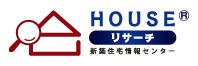 HOUSEリサーチ