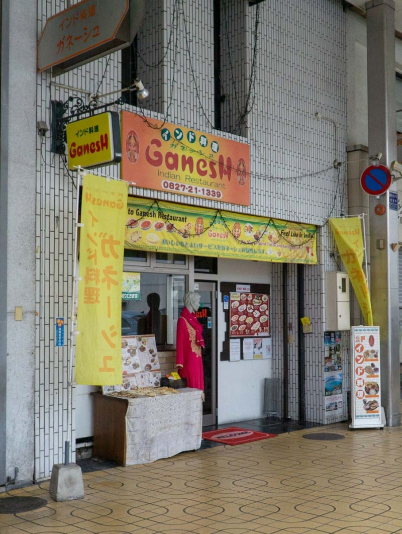Restaurants Indian Food Iwakuni-Ganesh