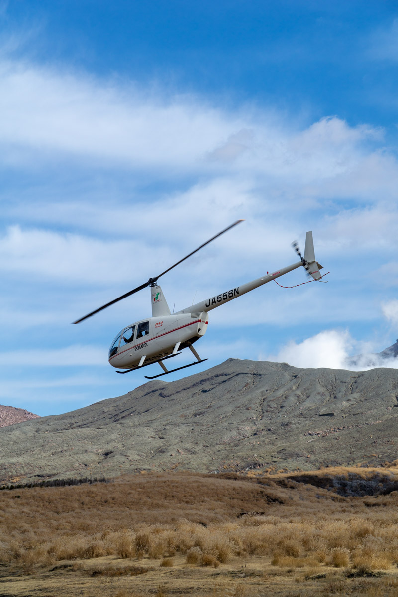 Mt Aso helicopter rides