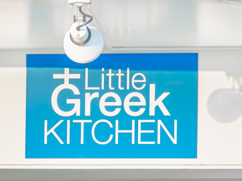 Sign for Little Greek Kitchen