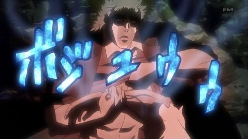 ジョジョ アニメ ツェペリの腕を治すスピードワゴン