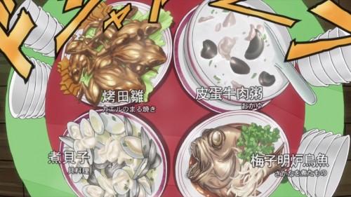 ジョジョ アニメ 第三部 第4話 おじいちゃん全然ちがうよ