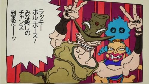 ジョジョ アニメ 第三部 第37話 皆殺しのチャンス到来だー