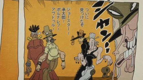ジョジョ アニメ 第三部 第36話 ボインゴのマンガ