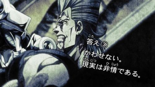 ジョジョ アニメ 第三部 第43話 答え3