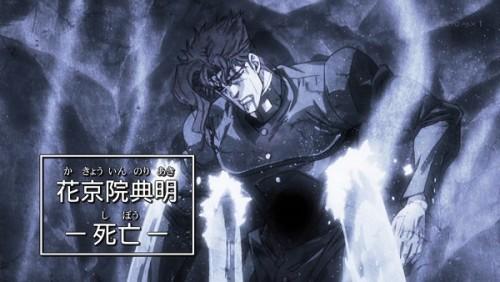 ジョジョ アニメ 第三部 第46話 花京院 死亡