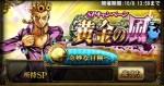 ジョジョSS 『黄金の風』TOP