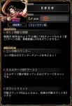 ジョジョSS タイムアタック『使命を果たす赤石の守護者編』EXTRA ボス