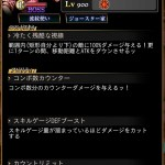ジョジョSS 『タイムアタック 使命を果たす赤石の守護者編』を攻略ゥゥ!
