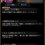 ジョジョSS 『究極テクニカルバトルα ディアボロ浮上』を攻略ッ!!