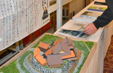 壁新聞と城の模型