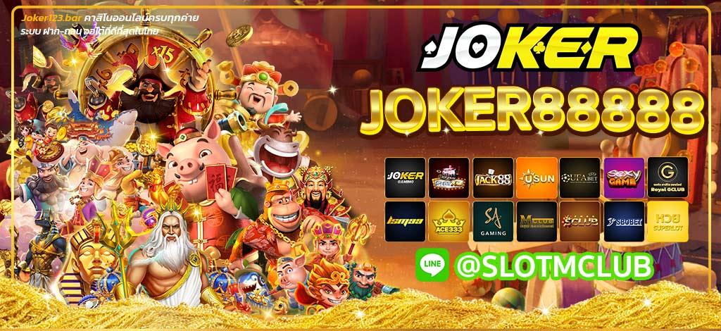 Joker88888