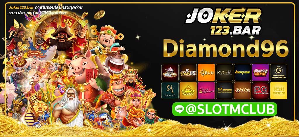 DIAMOND96