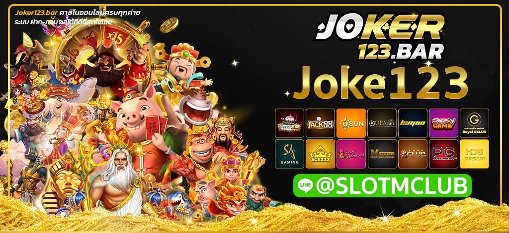Joke123