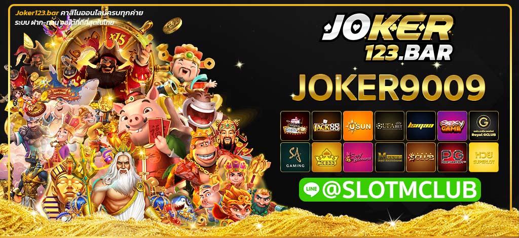 JOKER9009