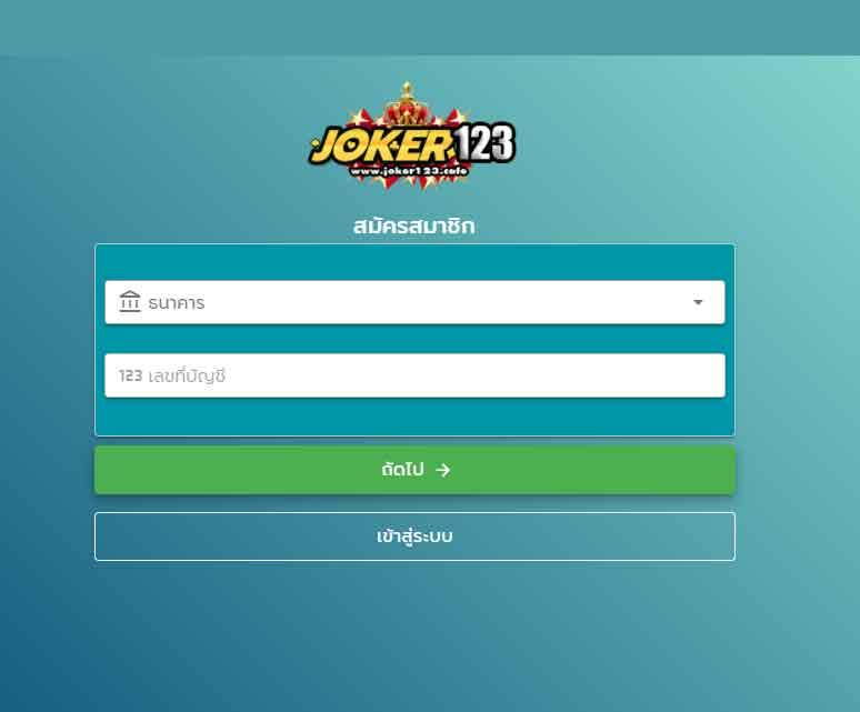 joker slot 369