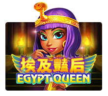 Joker Slot - Egypt Queen