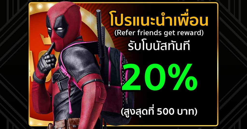 ace333_promotion_refer_facebook-1024×538