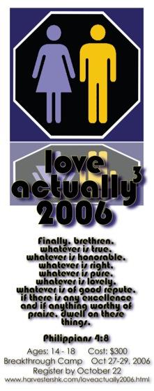 love actually poster