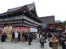 Yasaka-jinga