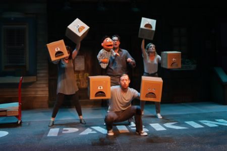 Magic Singing Box - Avenue Q