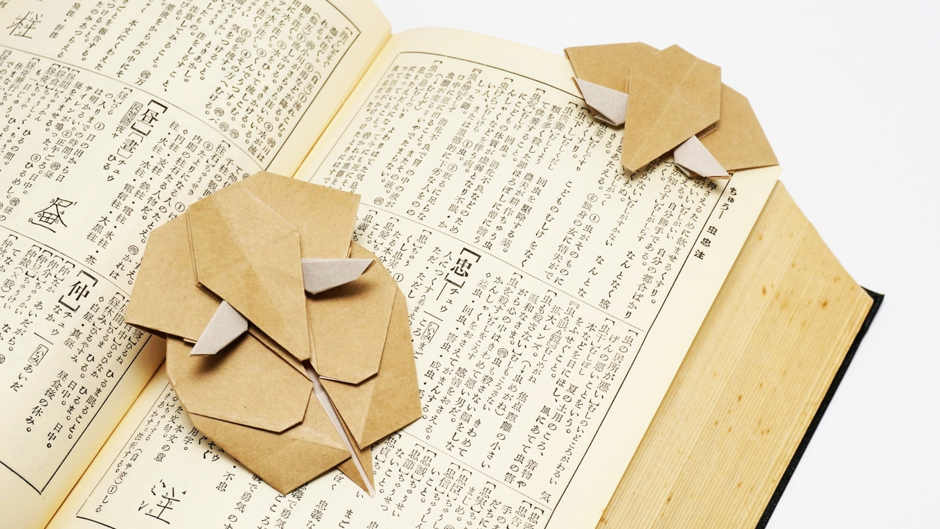 Origami Elephant Bookmark