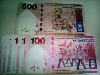 I need lower denominations, where to get?