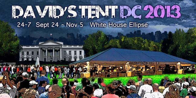 Davids Tent DC sm