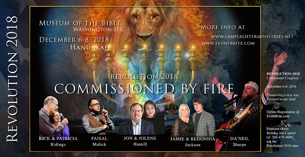 Announcing Revolution 2018—Commissioned by Fire!
