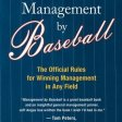 Management By Baseball 2.1