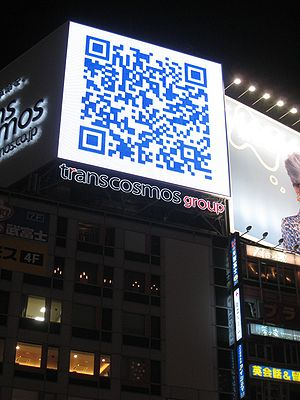 A giant QR Code linking to a website, to be re...
