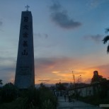 Cebu - Queen city memorial gardens sunset 2