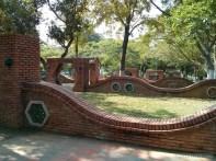 Chiayi - Chiayi park hedges