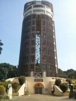 Chiayi - Sun Shooting Tower daytime 1