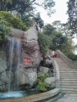 Hong Kong - Kowloon park aviary