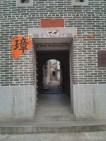 Hong Kong - Pingshan walled city 1