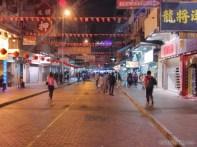 Hong Kong - Temple street market 2