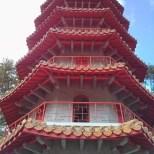 Hualien - Taroko Tianxiang tower