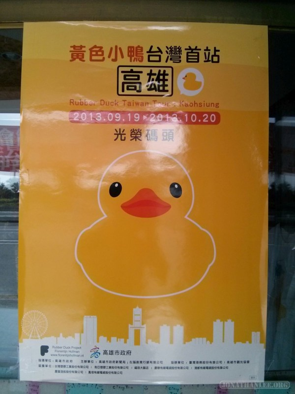 Kaohsiung - rubber ducky poster