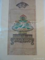 Kuala Lumpur - Chinese Islamic art 2