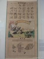 Kuala Lumpur - Chinese Islamic art 5