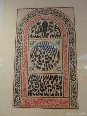 Kuala Lumpur - Chinese Islamic art 6