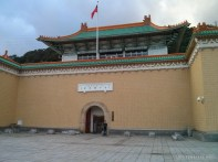 National Palace Museum - portrait