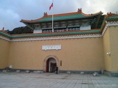 National Palace Museum - portrait