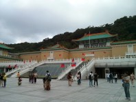 National Palace Museum - view 1