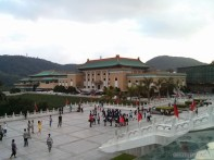National Palace Museum - view 3