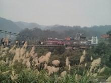Pingxi - Shifen scenery 2