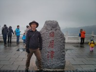 Sun Moon Lake - Wenwu temple stone tablet